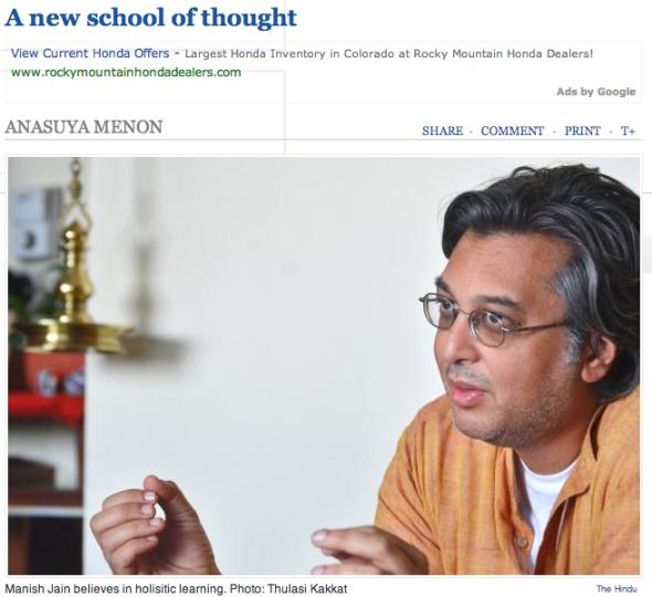 manish article