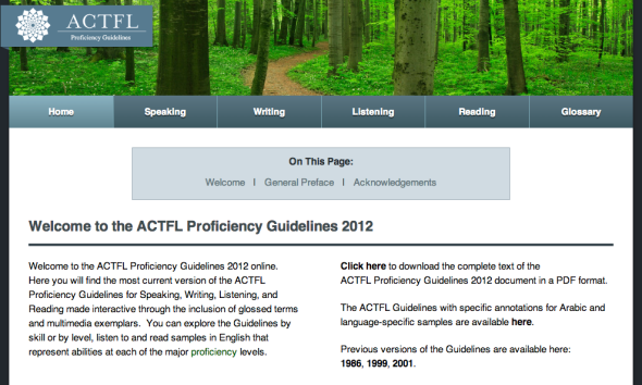 actfl proficiency guidelines
