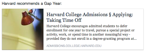 harvard recommends a gap year