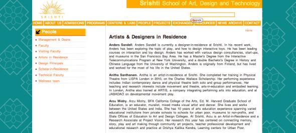 azru's srishti school