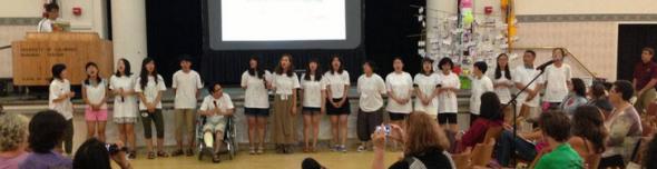 idec 2014 s korea