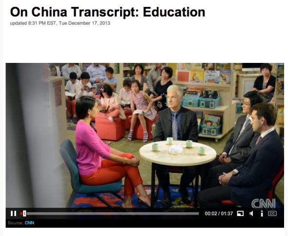 on china transcript