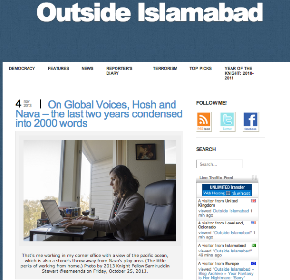 oustide islamabad