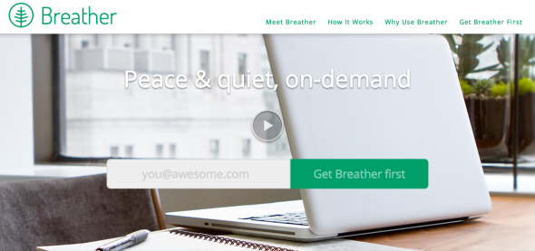 breather site
