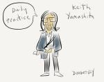 donnelly yamashita