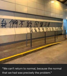 normal virus